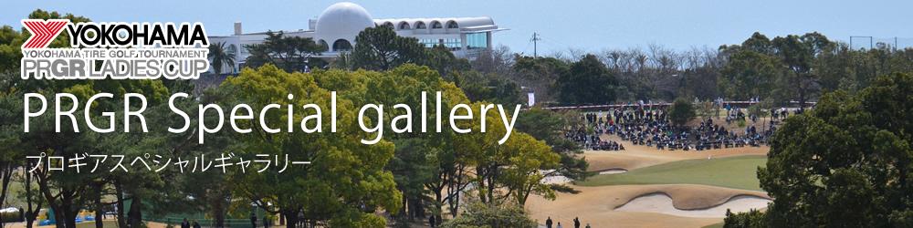 PRGR Special gallery