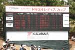 prgr-2010-21